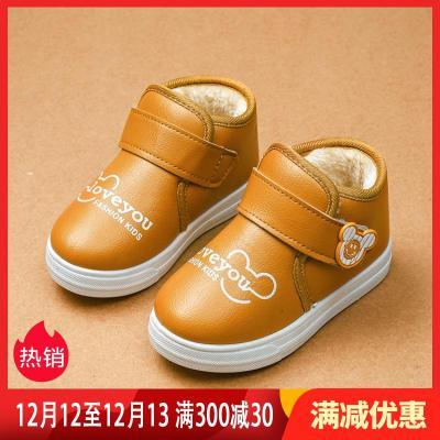 秋冬童鞋男童短靴儿童雪地靴 宝宝棉鞋时装靴 女童靴子皮棉靴防 莎丞