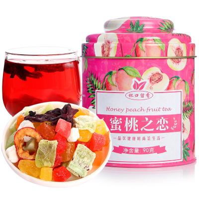 【買2送不銹鋼勺】蜜桃味水果茶 果粒茶果干新鮮 網紅花茶純水果茶