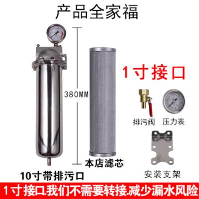 不锈钢前置过滤器304 大流量家用管道自来水工业家用(大胖过滤器) DN32一寸口径卡箍高压10寸带压力表