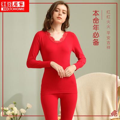 紅豆(HODO)紅豆居家秋衣秋褲女士美體套裝打底棉毛衫蕾絲緊身內衣套裝