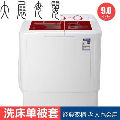洗衣機半自動家用雙桶雙杠9/10公斤大容量全波輪迷你小型甩干 9公斤經典雙桶老人會用