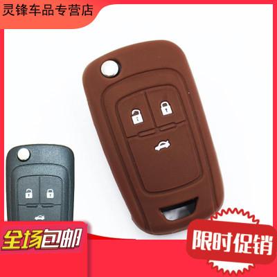 适用别克18款全新英朗GT XT硅胶钥匙包新君威GS新凯越汽车钥匙套 A款折叠3键 棕色