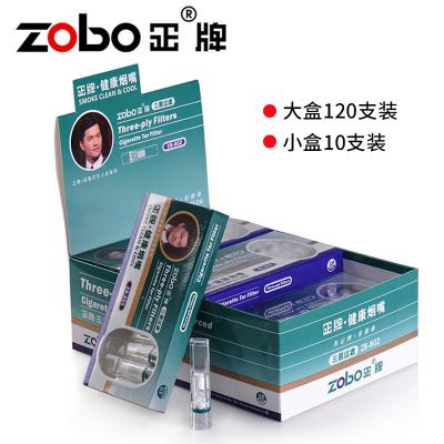 ZOBO正牌zb-802煙嘴過濾器一次性拋棄型三重高纖維過濾煙嘴120支男士