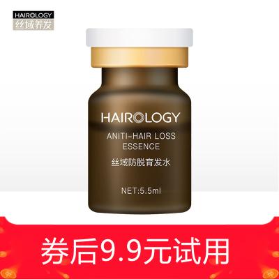 絲域養發(hairology)防脫育發水營養水 5.5ml 生發精華液 修護頭皮毛囊增發劑 促進毛發增長健發固發(單支)