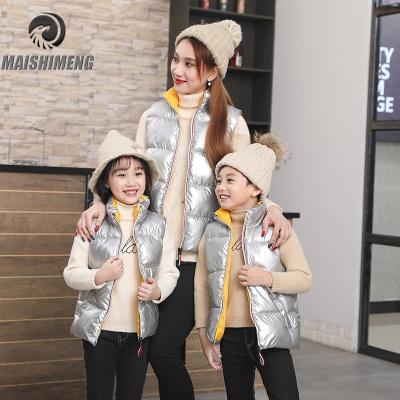 【品牌特卖】冬季银色儿童马甲外穿男童羽绒棉加厚连帽背心女中童马夹洋气