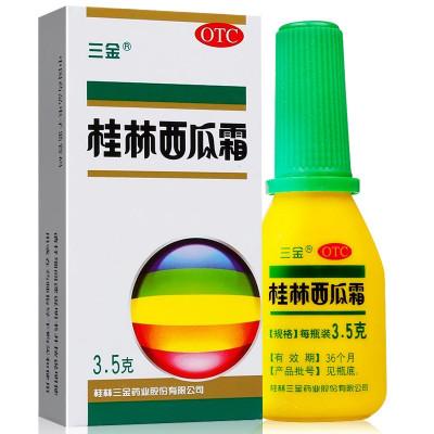 三金 桂林西瓜霜 3.5克 牙齦腫痛 出血 口腔潰瘍