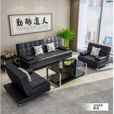三能 辦公家具辦公沙發多功能折疊沙發床簡約接待會客三人位辦公室沙發茶幾組合 三人位沙發
