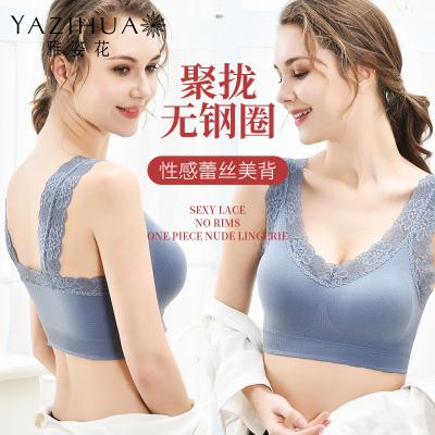 雅姿花(YAZIHUA)內衣女無鋼圈美背文胸小胸聚攏防下垂運動背心收副乳胸罩抹胸裹胸
