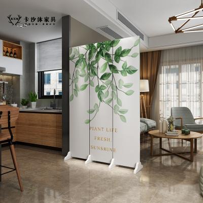 卡汐沐屏風隔斷墻裝飾客廳辦公室餐廳臥室遮擋家用移動折疊布藝綠葉折屏