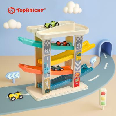 Topbright特宝儿趣味滑翔车小孩益智玩具 婴儿玩具 男孩轨道车儿童玩具宝宝生日礼物1-3岁 120272