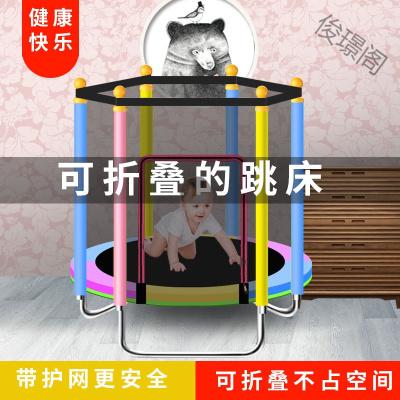 【蘇寧好貨】可折疊蹦蹦床家用兒童室內帶護網家庭寶寶小孩跳床蹭蹭床