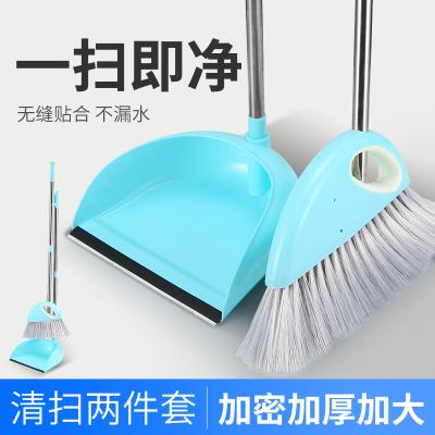 【拼品牌】太太乐 软毛扫把簸箕套装扫地笤帚扫帚簸箕组合塑料手柄不锈钢杆扫把畚斗畚箕