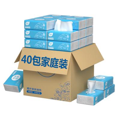 植护原木 抽纸四层加厚*40包整箱装 蓝色经典抽纸 纤密柔韧抽取式面巾纸餐巾纸 母婴卫生纸巾