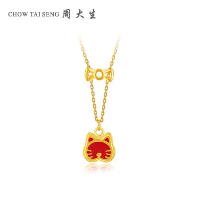 周大生黃金飾品 黃金套鏈新款正品黃金項鏈女款足金可愛貓咪黃金吊墜項鏈女 女士珠寶首飾