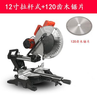 鋸鋁界鋁機10寸12寸多功能木工鋼材切割機鋁合金高精度45度角斜切定制 12寸拉桿式+120齒木鋸片