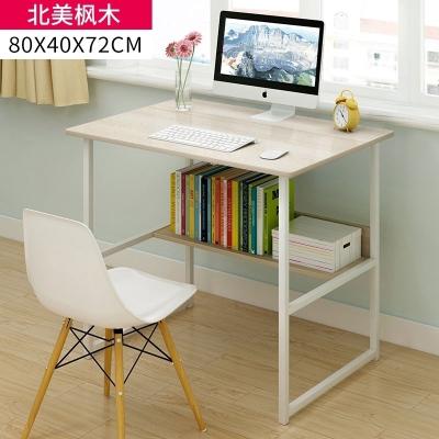 办公桌电脑桌台式简易书桌家用学生写字桌简约现代桌子卧室学习桌