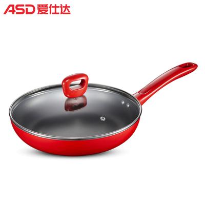 ASD хоолны тогоо  хэмжээ:28cm