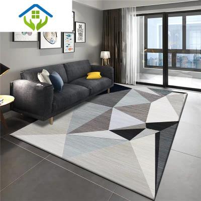 御藍錦地毯北歐簡約現代客廳茶幾墊沙發臥室床邊毯幾何北歐風滿鋪3d地毯