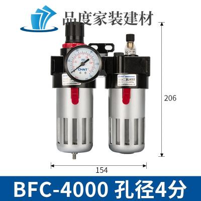 氣源處理油水分離過濾器空壓機氣體氣動減壓調壓閥氣源處理可調節小型y