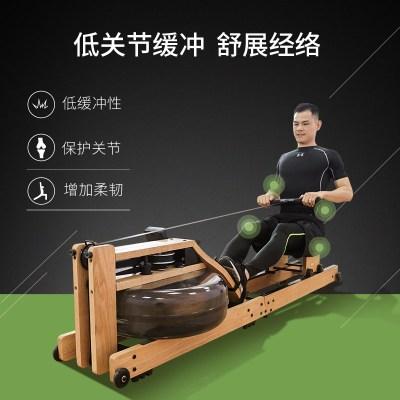 舒華劃船機家用多功能靜音水阻劃船運動器健身器材SH-R5100