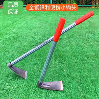 弹痕小锄头除农用工具种菜两用园林艺家用种花挖土开荒全钢户外神器