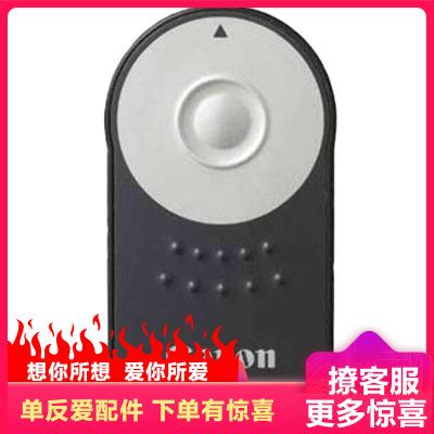 佳能(Canon)單反無線遙控器RC-6 紅外遙控適5DS 6D2 5D3 5D4 6D 80D 760D 800D相機