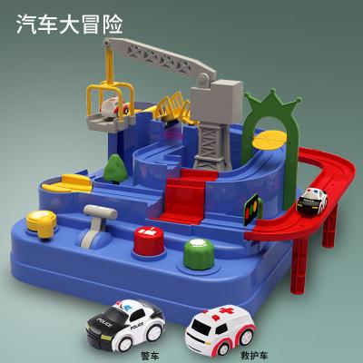 兒童汽車闖關大冒險玩具智扣抖音小火車軌道益智力動腦2男孩四女孩3歲新款汽車大冒險