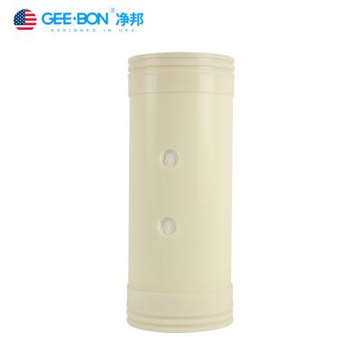凈邦全屋中央凈水器濾芯