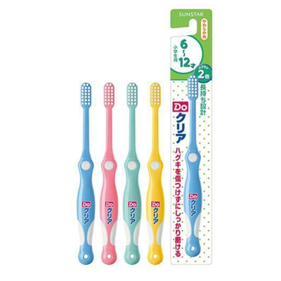 Ora2 皓乐齿SUNSTAR巧虎儿童软毛儿童牙刷 6岁到12岁
