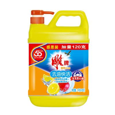 【拍2瓶包 郵】雕牌1千克+120g洗潔精洗碗清潔劑果蔬餐具按壓瓶商用家用實惠