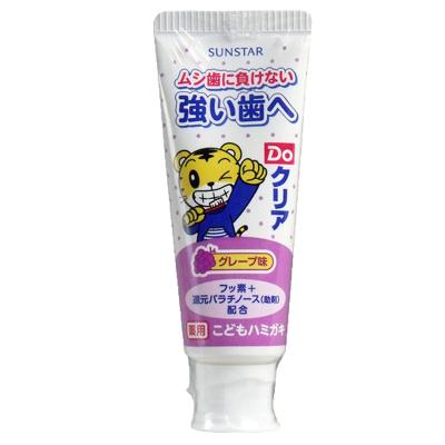 儿童护理Ora2 皓乐齿SUNSTAR巧虎儿童牙膏葡萄水果味 70g单支装