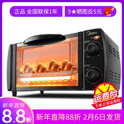 美的(Midea)電烤箱PT1011家用機械式小型烘焙烤箱 蛋糕餅干商用烘焙爐10升小容量
