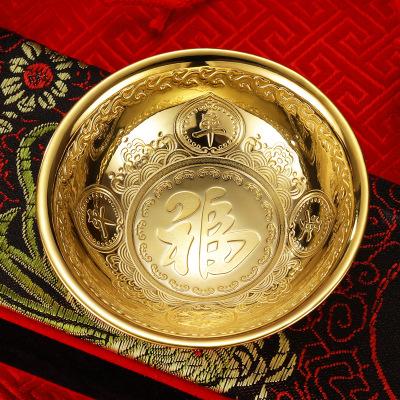 镀金银碗足银999 平安是福 手工雕刻家用摆件宝宝礼物 礼盒包装免费刻字 中国白银出品