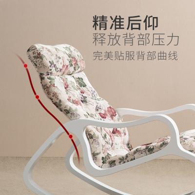 尋木匠簡約現代懶人搖椅逍遙椅北歐成人實木布藝家用休閑陽臺午睡椅