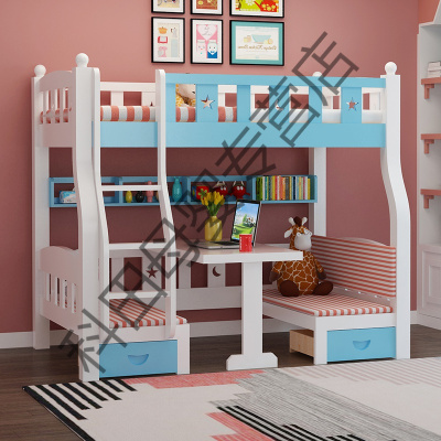 上下床雙層床 兒童床多功能帶滑梯公主床書桌床 實木子母床高 直梯款【白+淺藍色】 1350mm*2000mm更多組合形式