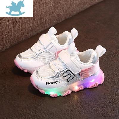 兒童鞋子春秋單鞋2小孩4男童運動鞋5女童寶寶軟底學步網鞋1-3歲半  MOXUAN
