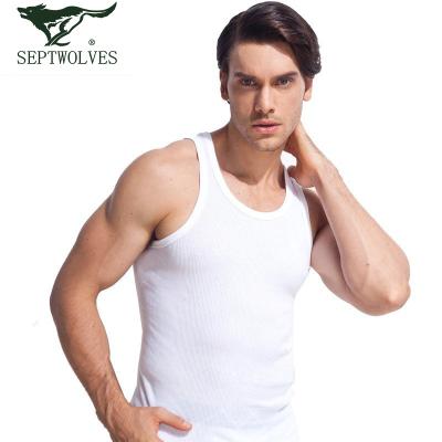【買二付一】七匹狼(SEPTWOLVES)男士背心夏季純棉打底無袖白色汗衫運動健身緊身跨欄背心男工字潮睡衣新品