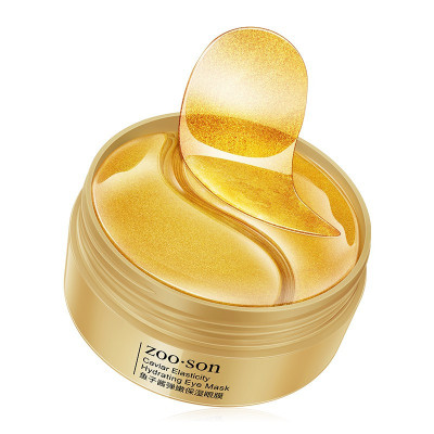 左香魚子醬彈嫩保濕眼膜溫和補水滋潤眼膜貼改善干燥眼部護理新品