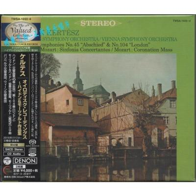 TWSA-1033/4 海顿/莫扎特:交响曲 Kertesz 2SACD
