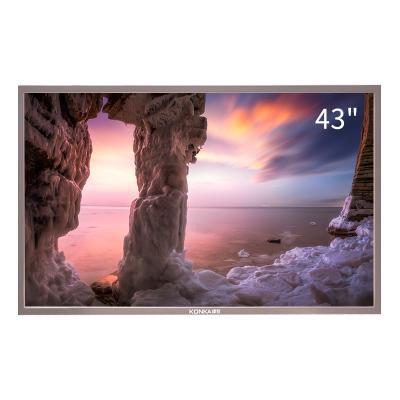 康佳(KONKA)SA43M 43英寸 壁掛廣告機 一體機 數字標牌 高清網絡 安卓液晶顯示屏