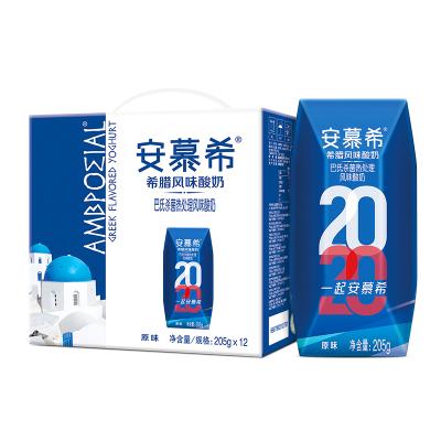 伊利 安慕希酸牛奶原味酸奶205g*12盒 營養早餐希臘風味整箱【新老包裝隨機發貨】