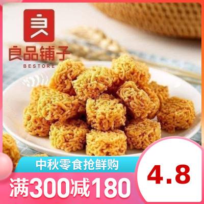 【加班充饑站】良品鋪子 膨化食品 拉面丸子 麻辣味 85gx1袋裝 點心面干脆面