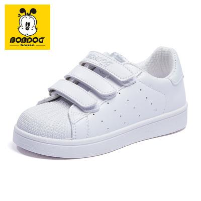 巴布豆BOBDOG HOUSE童鞋兒童板鞋2020新款春款男童女童貝殼頭寶寶時尚小白鞋B2133
