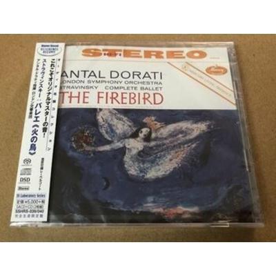 立体声 SSHRS039 斯特拉文斯基:火鸟芭蕾全曲 多拉蒂SACD+CD 预订