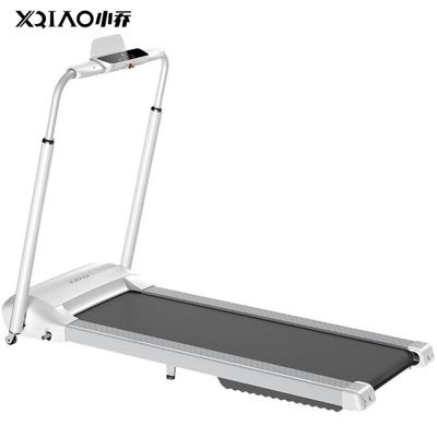 小喬(XIAOQIAO) 家用跑步機SMARTRUN小米有品同款 12KM/小時速度 42cm跑帶寬度 家用跑步機