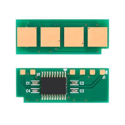 適用夏普AR-B2201W AR-B2201P硒鼓芯片SHARP AR-100TD AR 硒鼓芯片(單芯片1片) 中文版