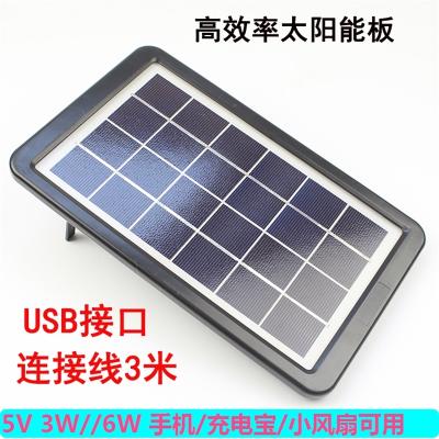 5V3W_6W太阳能电池板光伏充电板户外旅行古达发电板USB快充电多晶便携家用太阳能板 USB太阳能板(5V 3W)