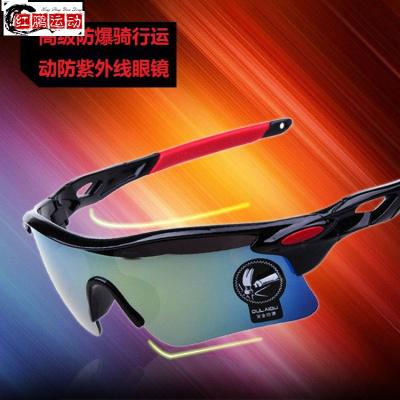 【專注品質】太陽鏡戶外騎行眼鏡電瓶車自行車摩托車墨鏡男士太陽眼鏡防風騎行眼鏡瑞希羅自行車眼鏡/風鏡