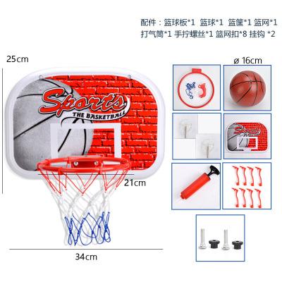 運動戶外免打孔掛式兒童籃球架家用壁掛懸掛投籃球框宿室內小籃筐寶寶玩具
