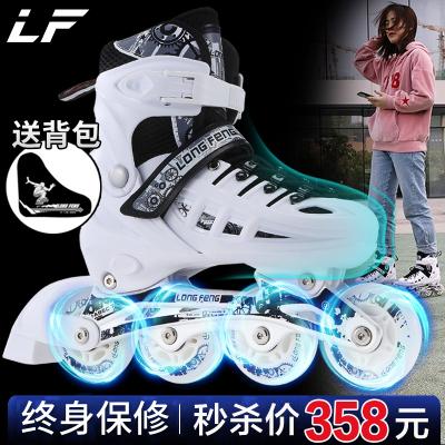 賽妙溜冰鞋成人成年旱冰直排輪滑鞋冰鞋兒童全套裝大學生初學者男女專業溜冰鞋